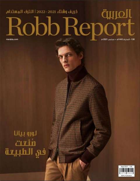 Robb Report Arabia